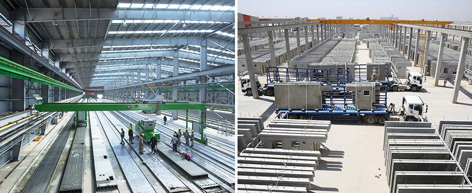 Kukje Plant Co Ltd Iraq