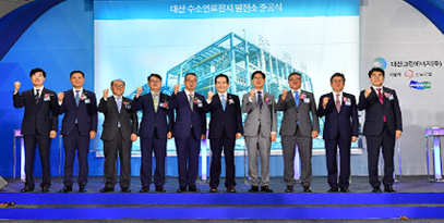 On July 28, 2020, Hanwha Energy (CEO In-Sub Jung) celebrated the completion of the hydrogen-fuel-cell power plant at the Daesan Industrial Complex in Seosan, Korea. Attendees included Hanwha Energy CEO In-Sub Jung and Prime Minister Sye-kyun Chung.