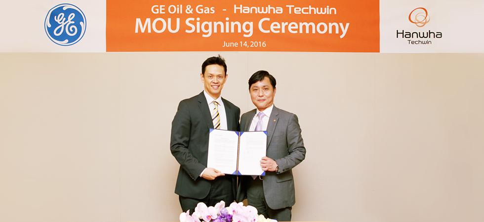 Hanwha Techwin Signs Gas Turbi    | Hanwha
