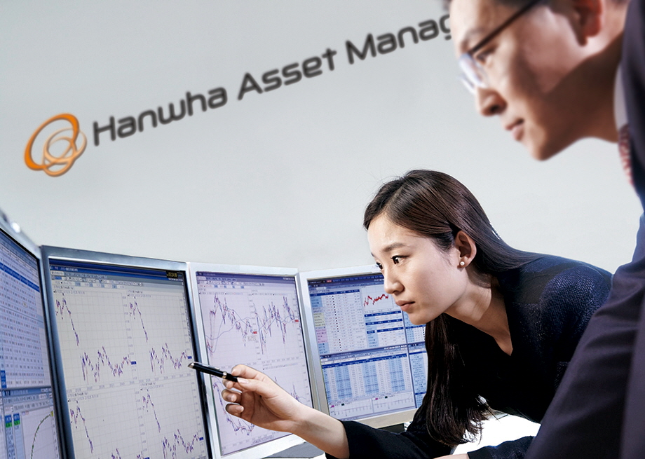 Hanwha Asset Management открыла филиал во Вьетнаме